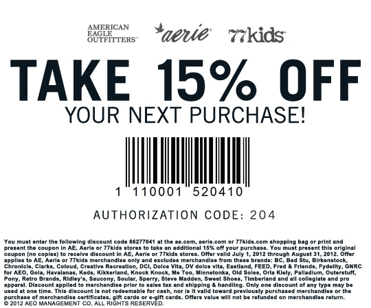 American Eagle Printable Coupon - Expires August 31, 2012