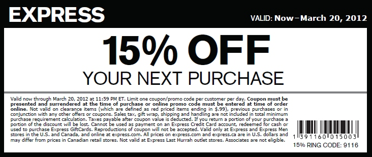 Express promotion code