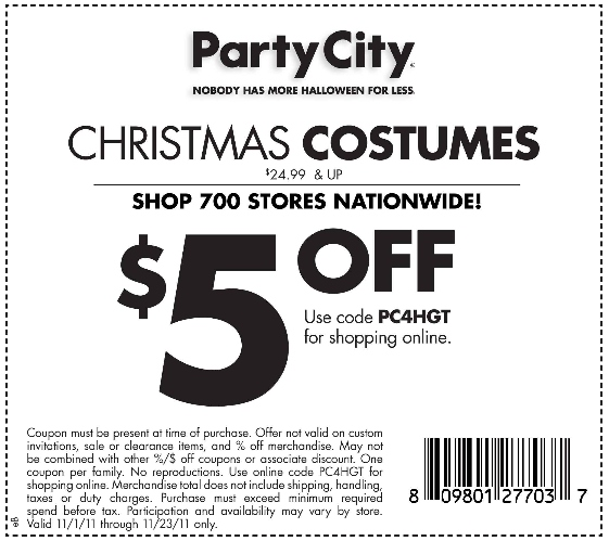 """EXPRESS COUPONS We do offer EXPRESS coupons for sales or discounts to both online and in-store purchases. You may see references to """"EXPRESS Coupon,"""" """"EXPRESS Coupon Code"""" or """"EXPRESS Discount Code"""" on other sites."""