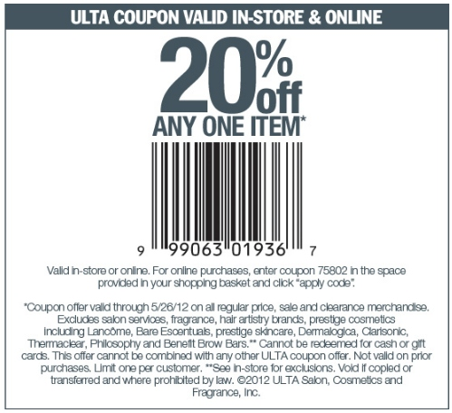 Seamless coupon may 2018