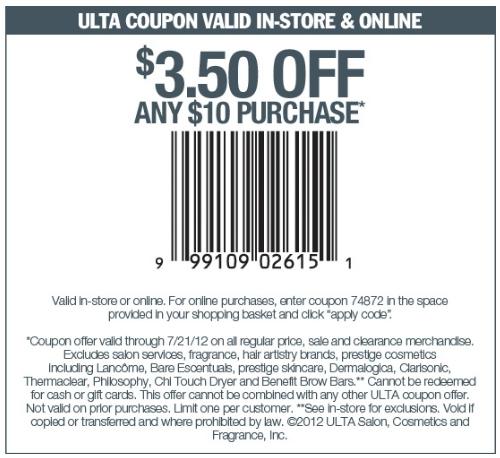Ulta coupons 2019